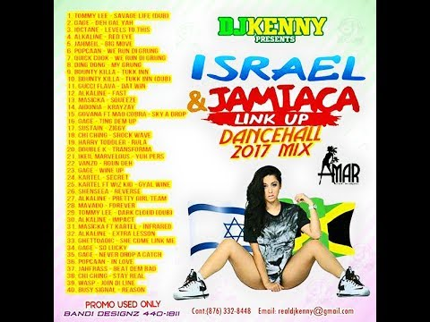 DJ KENNY ISRAEL & JAMAICA LINK UP DANCEHALL MIX 2017
