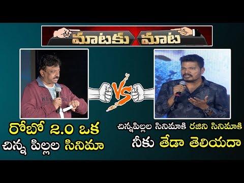 RGV Sensational Comments On 2.0 Movie   RGV VS Shankar   Shankar About 2.0 Movie   TV