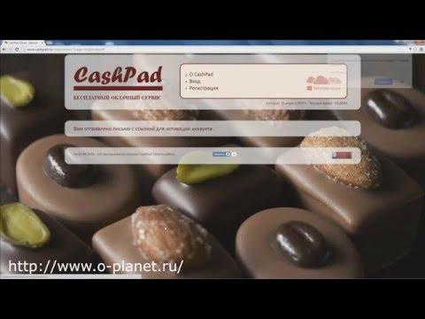 Автоматизация кафе, баров, ресторанов, службы доставки с помощью CashPad. Семинар О-Планет
