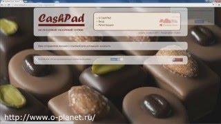 Автоматизация кафе, баров, ресторанов, службы доставки с помощью CashPad. Семинар О-Планет(, 2016-04-19T10:34:58.000Z)