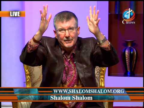 Shalom Shalom with Dr. Marisol and Rev. Dexter Peltzer - 07-18-2017 - English