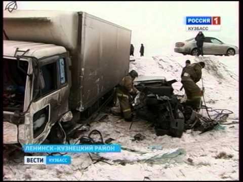 В 5 км от Ленинска-Кузнецкого разбилась семья