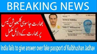 India fails to give answer over fake passport of Kulbhushan Jadhav| 20 February 2019 | 92NewsHD
