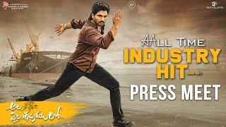 #AlaVaikunthapurramuloo - All Time Industry Hit Press Meet | Allu Arjun, Pooja Hegde | Trivikram
