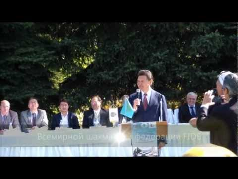 Almaty 2012. Opening ceremony - Speech by Kirsan Ilyumzhinov