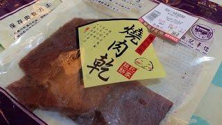 Ω (HD) ASMR - Eating Spicy Pork Jerky & Chattin