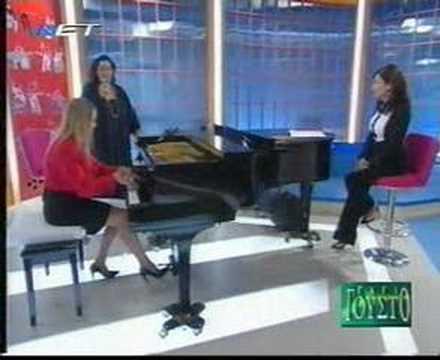 Maria Farantouri - Agapi mou