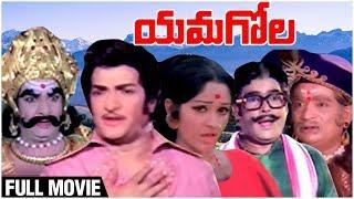 YAMAGOLA Telugu Full Movie   NTR   Jaya Pradha   Rao Gopal Rao   1977's Telugu Hits   Rajshri Telugu