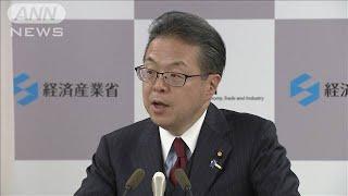 「輸出管理とGSOMIAは別次元」あす韓国を優遇国除外(19/08/27)