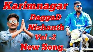 Dag Dag DAGGADS YOUTH NEW SONG (spl thanks to Dagad sai anna, Malkajgiri chenna) dagad nishanth vol2