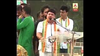 Watch: TMC Leader Arjun Singh attacks Mukul Roy from the stage of Trinamool Youth Congress