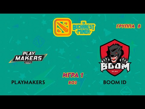 Playmakers vs BOOM ID (карта 1), The Bucharest Minor   Группа B