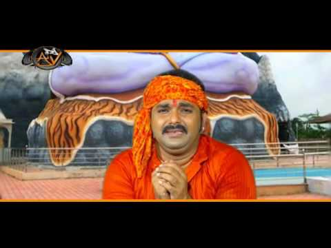 देहिया पिराता रजऊ - Kaise Kanwar Uthai - Pawan Singh - Bol Bum - Bhojpuri dj audio  Songs 2017