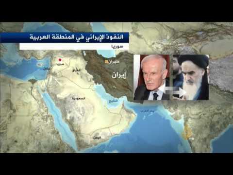 مواقع النفوذ الإيراني وأبعاده في المنطقة العربية