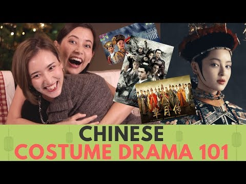 Skritter's Guide to Chinese Costume Drama