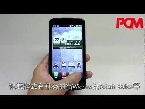 PCM #978:LTE智能生力軍 LG Optimus True HD LTE