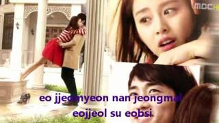 Falling - Lee Sang Eun (My Princess ost.)