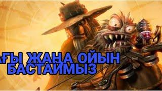 Oddworld: Stranger's Wrath ҚАЗАҚША /ТАҒЫ ЖАҢА ОЙЫН БАСТАЙМЫЗ