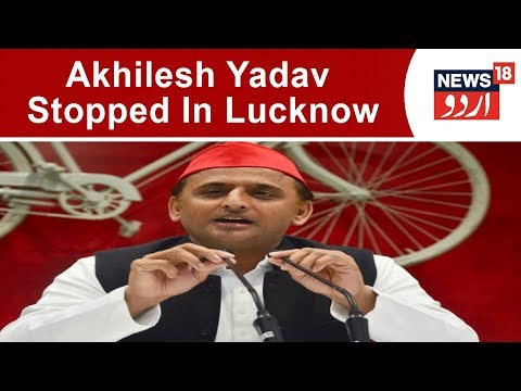 Akhilesh Yadav Barred In Lucknow Airport From Going To Allahabad University Student Union Program