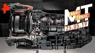 Тест-драйв Hyundai Tucson. Как работают АКПП? Безопасный Volvo XC60. Минтранс (25.05.19).