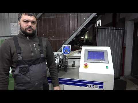 Ремонт турбин, обучение работе и продажа TurboTechnics VTR 100