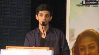 Anirudh Ravichander Speech @ Naanum Rowdydhaan Audio Launch - 2DAYCINEMA.COM