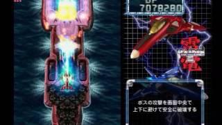 Superplay Raiden 3 - 4/4 - Double Play 1 thumbnail
