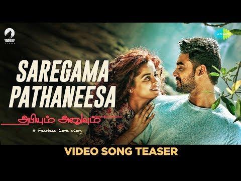 Saregama Padhaneesa -Video Song Teaser |...