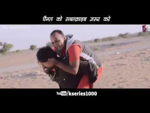 Murari lal Pareek Comedy Video || Mero Badlo Rajasthani Movie || मुरारी लाल पारीक राजस्थानी कॉमेडी