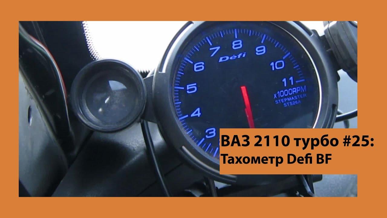 Неудачная установка упора капота Opel Zafira B - YouTube