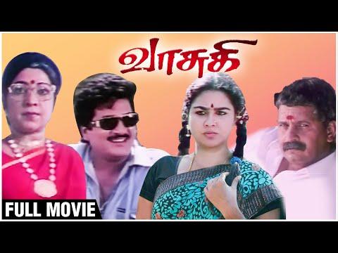 Vasuki Full Movie | Rajendra Prasad, Urvashi, Visu | Kasthuri Raja | Ilaiyaraaja |Tamil Comedy Movie