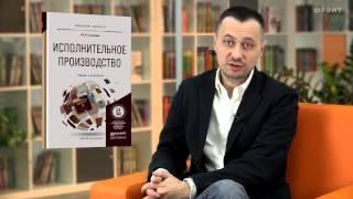 """Обзор НОВИНОК издательства """"Юрайт"""". 30/03/15"""