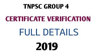 TNPSC