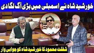 Fight Between Khursheed Shah And Shafqat Mehmood   21 February 2019   Dunya News