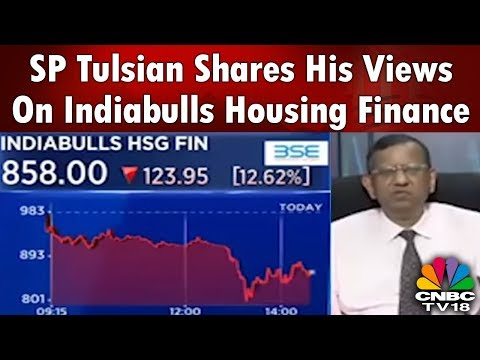 SP Tulsian Shares His Views On Indiabulls Housing Finance, DHFL and other NBFC Stocks | CNBC TV18