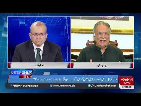 Program Nadeem Malik Live, 09 September 2019 | HUM News