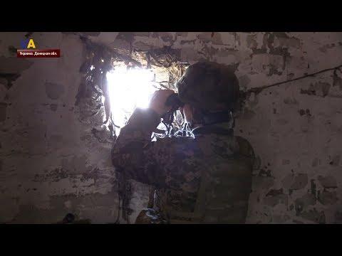 Пророссийские боевики обстреляли жилые кварталы Марьинки