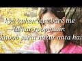 sun soniyo sun dildaar/song lyrics/