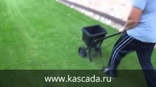 внесения удобрений для газона(Газонная трава в среднем требует внесения азота в объеме 1,5 - 2 килограмма, фосфора - в объеме 0,5 килограмма..., 2015-03-20T07:53:09.000Z)