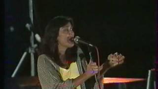 1985 ΗΡΑΚΛΕΙΟ ΚΡΗΤΗΣ Νο19 - ΛΟΥΚΙΑΝΟΣ & ΑΦΡΟΔΙΤΗ