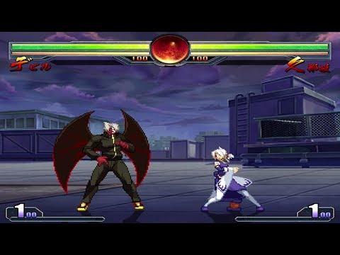 Big Bang Beat: 1st Impression [PC] - play as Devil Daigo