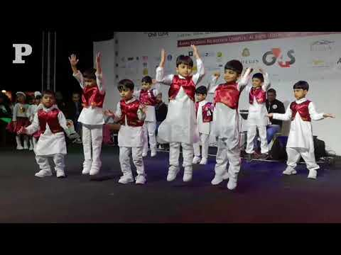Qatar National Day 2017 celebrations at Al Khor
