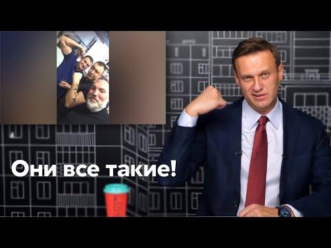 Путин УВОЛИЛ прокурора за АУЕ  | Алексей Навальный