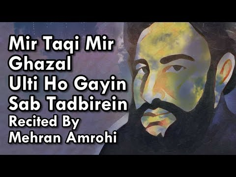 Mir Taqi Mir Ghazal - Ulti Ho Gayin Sab Tadberein [Deewan-E-Mir Taqi Mir] S01