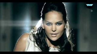 Elize - Cant you Feel It (HQ)