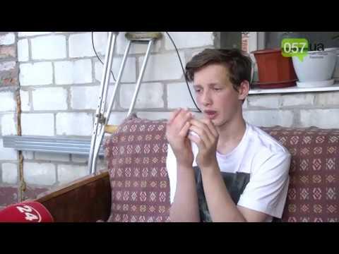 Полиция-Харьков - YouTube
