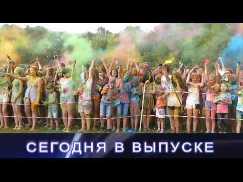 знакомства воронежская область борисоглебск