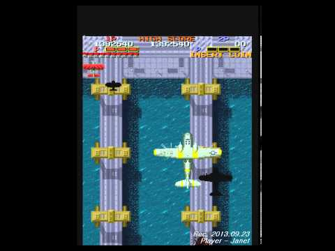 (2/2) Fire Shark(Same! Same! Same!) - 1CC(1 Loop)
