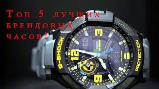 видео Часы мужские наручные 2017 (54 фото)