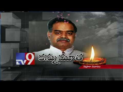 Devineni Nehru body shifted to Vijayawada - TV9